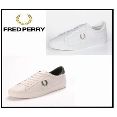 送料無料 FRED PERRY(フレッドペリー)  メンズスニーカー スペンサー レザー SB5205<ホワイト><ポーセリンアイビー>