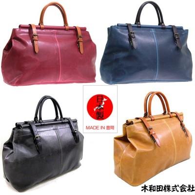 レトロ天棒ボストンバッグ 鞄 トラベルバッグ ビジネス 1から2泊 大容量 旅行 修学旅行 ボストン バッグ
