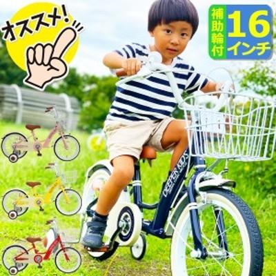 子供用 自転車 16インチ 補助輪・カゴ付き 子供用自転車 女の子 男の子 DEEPER DE-001 本州送料無料