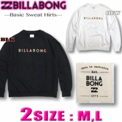 ビラボン レディース トレーナー BILLABONG スウェットシャツ ドロップショルダー オーバーサイズ サーフブランド アウトレット AJ014-01