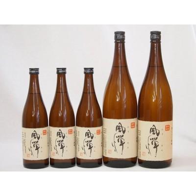 風憚ふうたん5本セット 吹上酒造謹製 本格芋焼酎(鹿児島県) 720ml×3 1800ml×2