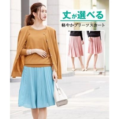 SMILELAND 大きいサイズ プリーツギャザースカート グリーン 5L レディース