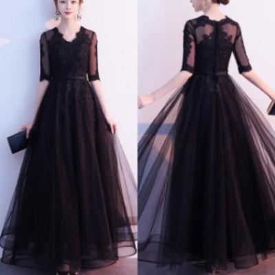 ブラックドレス ワンピース レディース ロングドレス パーティードレス 結婚式 二次会 お呼ばれ 20代 30代 40代 レース ベルト