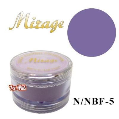 ミラージュN/NBF-5 7g単品