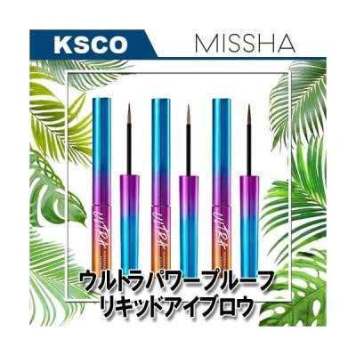 NEW 新商品 MISSHA ミシャ ウルトラ パワー プルーフ リキッド アイブロウ 韓国コスメ 正規品