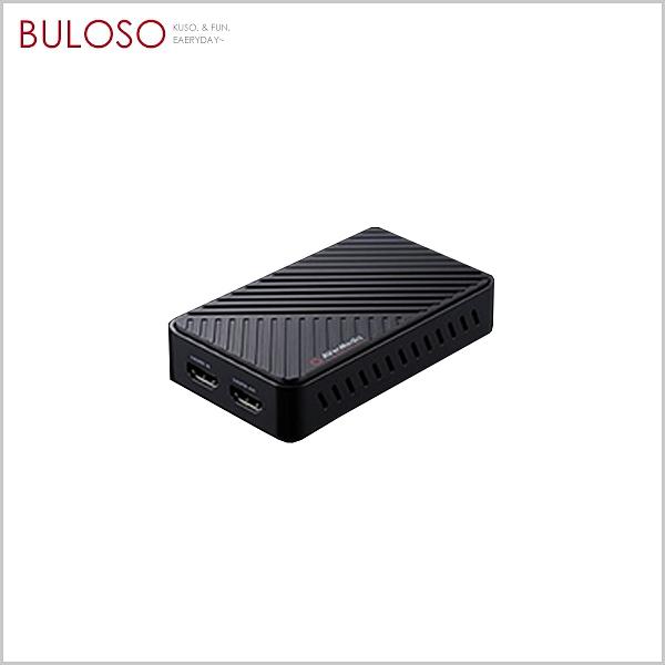 《不囉唆》圓剛 GC553 LGU 4K實況擷取盒(不挑色/款) 視訊 桌機 鏡頭 【JAGC553】