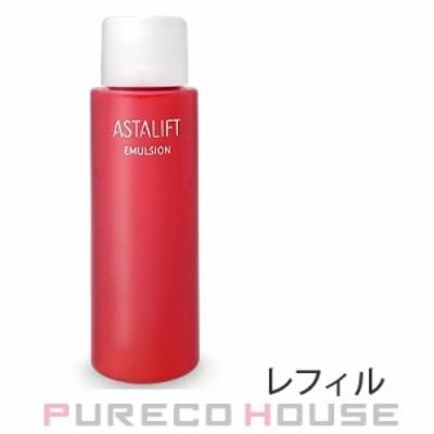 【ASTALIFT】アスタリフト エマルジョン (乳液) 100ml レフィル
