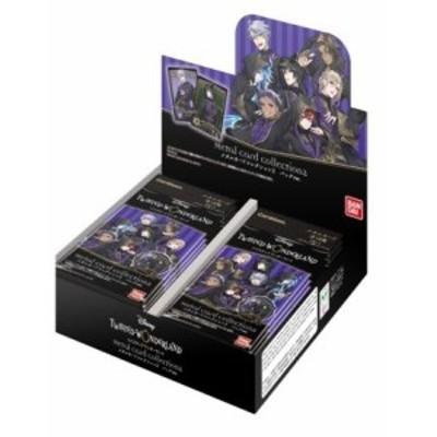 (バラ20パック) ディズニー ツイステッドワンダーランド メタルカードコレクション パックVer.2