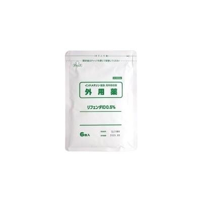 「タカミツ」 リフェンダID0.5% 6枚 「第2類医薬品」