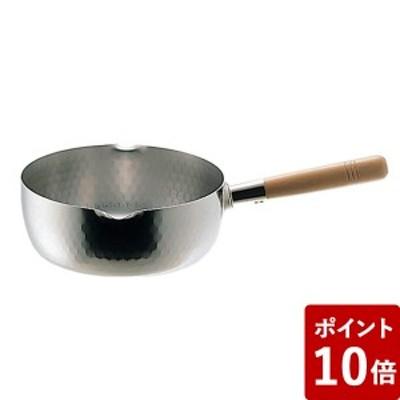 【P10倍】雪平鍋 ステンレス 22cm ヨシカワ YH-6754