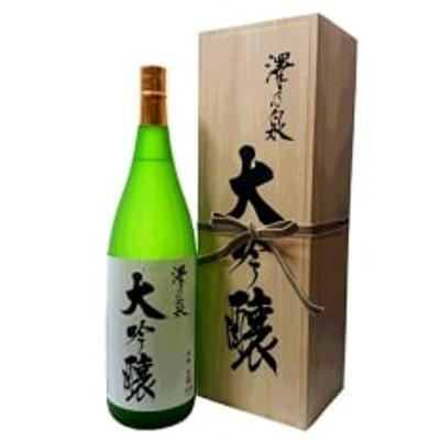 澤乃泉(さわのいずみ) 特別大吟醸 1.8L