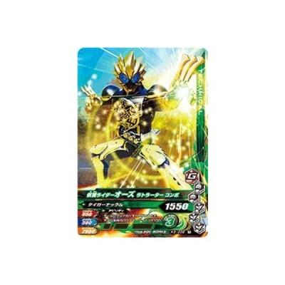 ガンバライジング/K3-036 仮面ライダーオーズ ラトラーター コンボ R