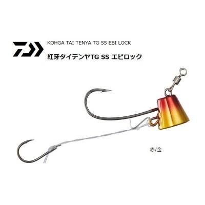 ダイワ 紅牙タイテンヤTG SS エビロック 6号 赤/金 (O01) (メール便可) (セール対象商品)