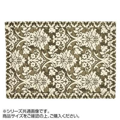 萩原 ゴブランシェニールマット サマヤ 約65×120cm 270071220 (1500910)