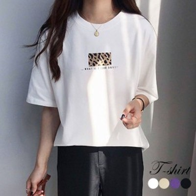 Tシャツ レディーストップス 半袖 カットソー 体型カバー レオパード プリント カジュアル【ネコポス可】