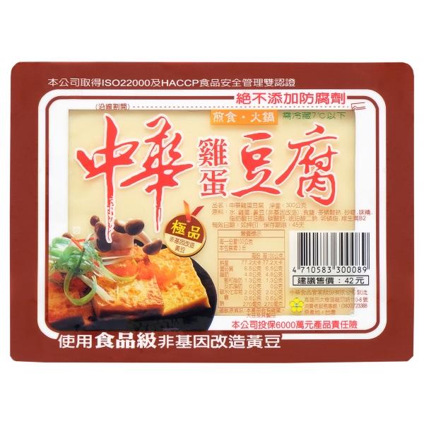 中華雞蛋豆腐(非基改)