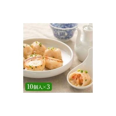 チャイオーン 海老焼小龍包 10個×3 TW5010993163