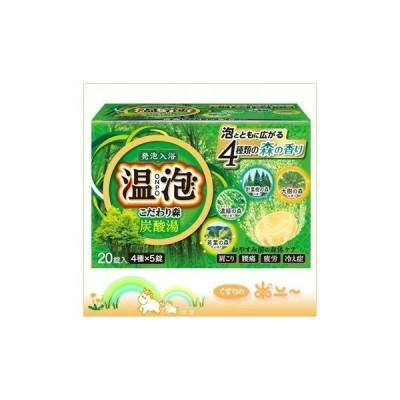 温泡 こだわり森炭酸湯 45g×20錠入(アース製薬)(医薬部外品)(4901080558312)