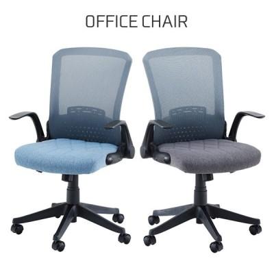 デスクチェア パーソナルチェア イス 椅子 チェアー 学習椅子 書斎 テレワーク リモートワーク 在宅勤務 新生活