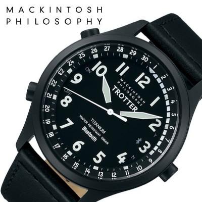 マッキントッシュ フィロソフィー トロッター ブルートゥース MACKINTOSH PHILOSOPHY TROTTER Bluetooth メンズ 腕時計 ブラック  FCZB997