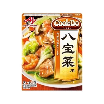 うまい村デイリー 味の素 CooKDo20 八宝菜 140g x10 [C027]