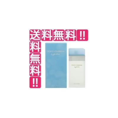 ドルチェ&ガッバーナ DOLCE&GABBANA ライトブルー EDT・SP 100ml 香水 フレグランス LIGHT BLUE