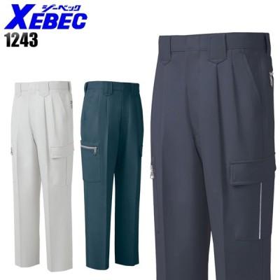 作業服 作業着 秋冬用  作業ズボン ツータック カーゴパンツ ジーベックXEBEC1243