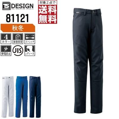 TSデザイン 作業服 作業ズボン 制電 レディース パンツ 81121