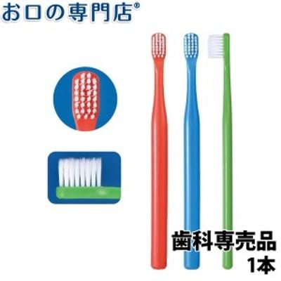 【30日ポイント5%】Ci デンタルコロン 4列歯ブラシ Mふつう 1本 先細毛 歯科専売品