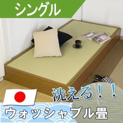 ヘッドレス収納畳ベッド セミシングル ウォッシャブル畳付セミシングルベッド セミシングルサイズ BED ベット 茶 ブラウン BR SS