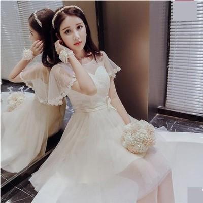素敵ブライダル 結婚式 ブライダル 短いワンピース 6色入 プリンセスライン 大きいサイズ 花嫁 ウェディングドレス 二次会 パーティードレス ウエディングドレス