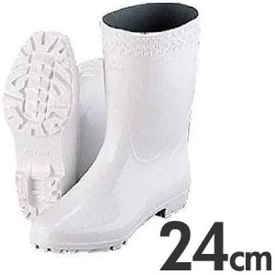 弘進 厨房用長靴(衛生長靴) ゾナGL 耐油性白長靴 24cm
