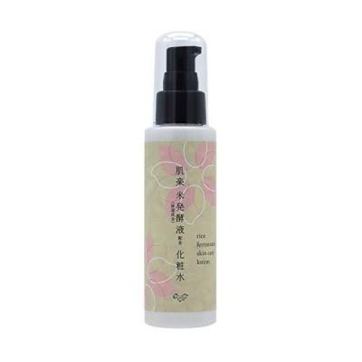 肌楽 化粧水 米発酵液配合(保湿成分) 100mL ポンププッシュ式 無香料タイプ