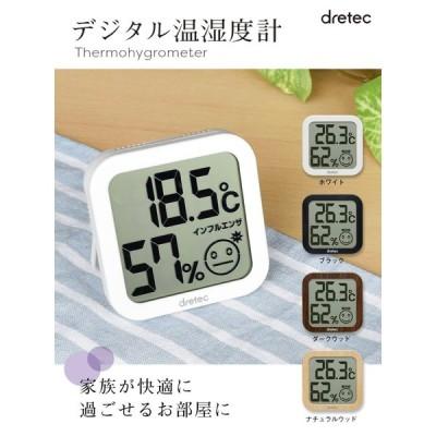 dretec(ドリテック) 温湿度計 デジタル 温度計 湿度計 大画面 コンパクト O-271WT(ホワイト)