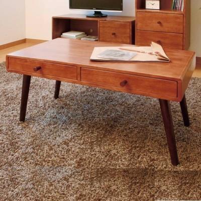 ローテーブル 引出し付 北欧風 天然木 ココア 幅80cm ( テーブル 机 つくえ センターテーブル リビング )