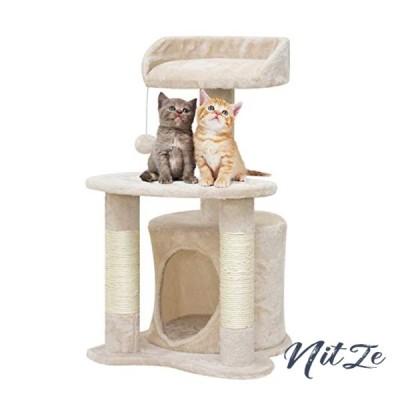 GLAF キャットタワー 猫タワー 爪とぎ広い展望台 ストレス解消 ネコタワー 猫用 キャット 安定性抜群 組立簡単