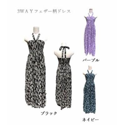 ハワイアンワンピース ベアトップドレス リゾートワンピース 3WAYドレス ホルターネックバックリボン