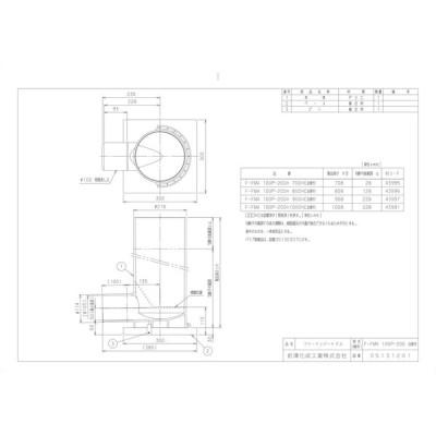 【FFMA100P200X700HC台座付】 《KJK》 マエザワ フリーインバートマス 横型 F−FMA100P−200 ωε0