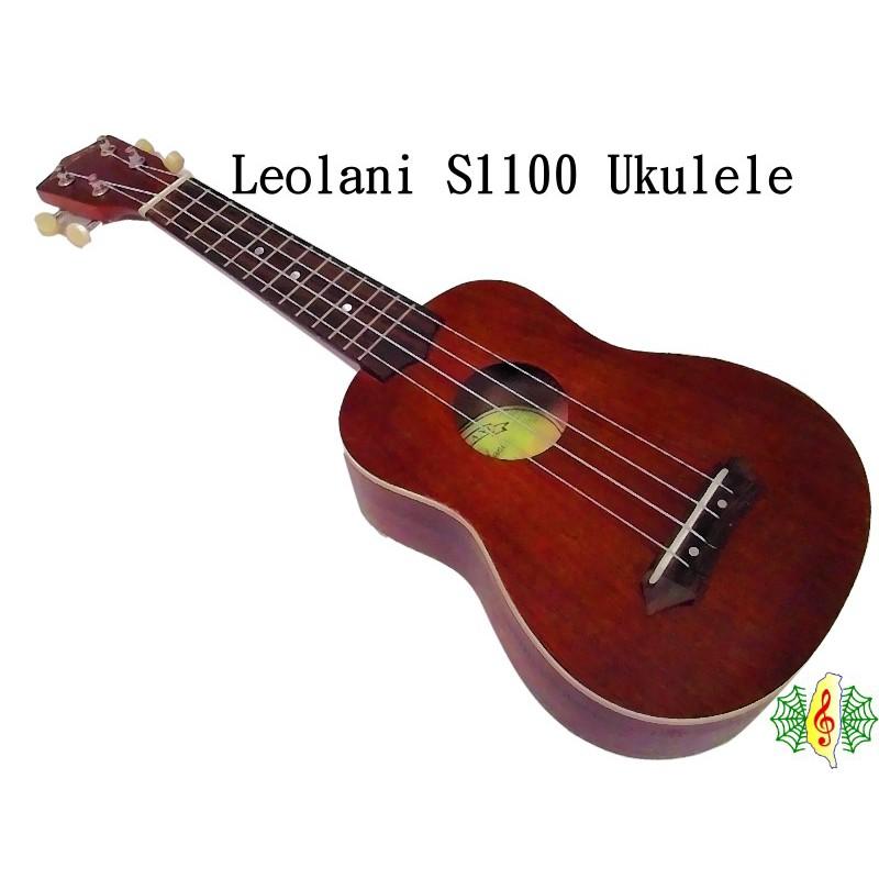 烏克麗麗 Leolani S1100 ukulele 沙比利 牛骨弦枕 ( 含 厚袋 教材 pick) [網音樂城]