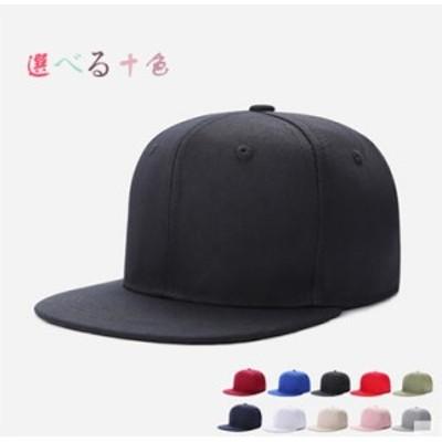 帽子/メンズハット/レディースハット/男女兼用/ハット/日よけ帽子/無地/十色/キャップ/レジャー/野球帽
