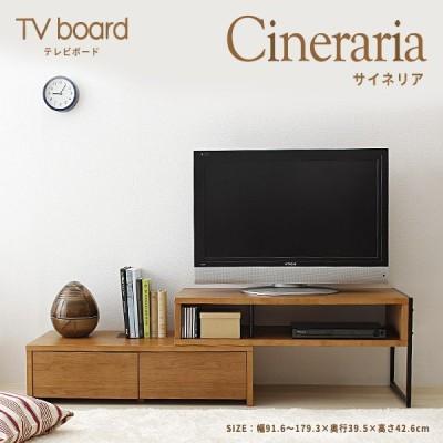 TVボード 北欧 木製 アイアン 棚 モダン ミッドセンチュリー 北欧スタイル テレビ台 TVボード テレビボード TVボード