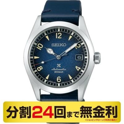 「10%OFFクーポン & 倍倍ストア」当店限定┃セイコー プロスペックス アルピニスト コアショップ専用モデル 腕時計 メンズ 自動巻 SBDC117(24回無金利)