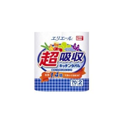 大王製紙 エリエール 超吸収キッチンタオル 70カット×2ロール 【日用消耗品】