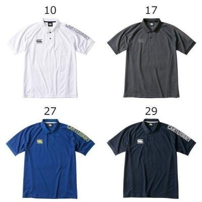 カンタベリー ラグビー 半袖 フレックスコントロール ポロシャツ RA39118