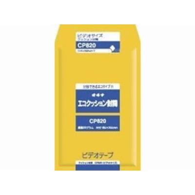 エコクッション封筒 ビデオ 10枚 オキナ CP820