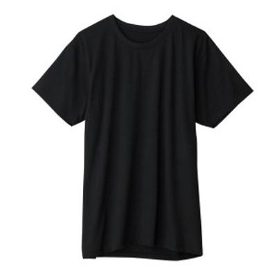 GUNZE(グンゼ) 小スペース対応インナー 丸首半袖Tシャツ GH0013