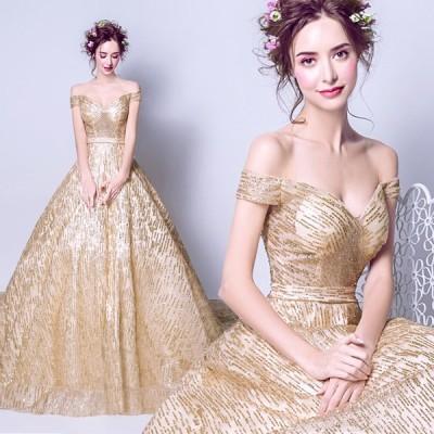 ウエディングドレス ブライズメイド ブライダル パーティードレス 安い 可愛い 結婚式 披露宴 プリンセス スパンコール エレガント