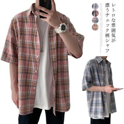 シャツ メンズ チェック柄 五分袖シャツ シャツコート ボタンシャツ カジュアルシャツ ゆったり ゆるシャツ 半袖 ルーズ カジュアル お洒落 レトロ