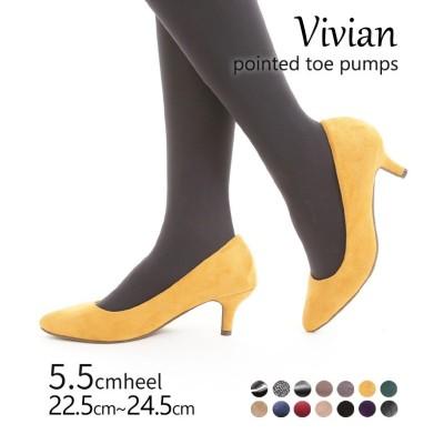 (Vivian/ヴィヴィアン)ポインテッドトゥ5.5cmキレイめパンプス/レディース マスタード