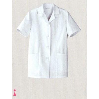 AA337 女性用白衣コート ホワイト セブンユニフォーム 防臭 抗菌 ブロード